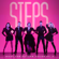 Steps - What the Future Holds Pt. 2