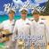 EUROPESE OMROEP   Blue Hawaii - Die Schlagerpiloten