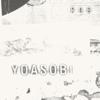 YOASOBI - RGB (English Version) アートワーク