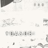 RGB (English Version) - YOASOBI
