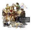 OCTOPATH TRAVELER (Original Soundtrack) - Yasunori Nishiki