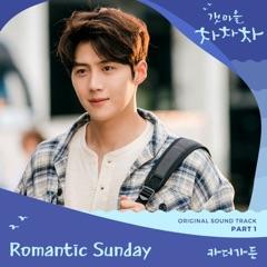 Romantic Sunday