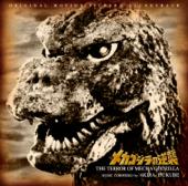 Terror of Mechagodzilla (Original Soundtrack)