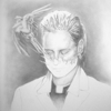Christine and the Queens - Comme l'oiseau illustration