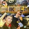 Shikipla by Pablito Rolayork, Marcianeke iTunes Track 1