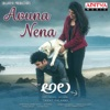 Avuna Nena From Ala Single