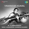 Vinayakar Agaval