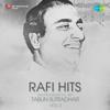 Rafi Hits Instrumental by Tabun Sutradhar, Vol. 2 - Tabun Sutradhar