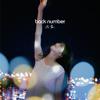 back number - 怪盗 アートワーク