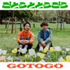 Gotch & Togokiyomaru - GOTOH & TOGO - EP bild