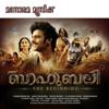 Baahubali - The Beginning (Malayalam) [Original Motion Picture Soundtrack] - M. M. Keeravaani