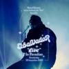 Icon El Salvador (Live In Paradiso)