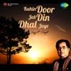 Kahin Door Jab Din Dhal Jaye EP