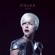 ONUKA - Vidlik - EP