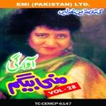 Munni Begum - Haath Diya Us Ne Mere
