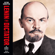 Victor Sebestyen - Lenin the Dictator: An Intimate Portrait (Unabridged)