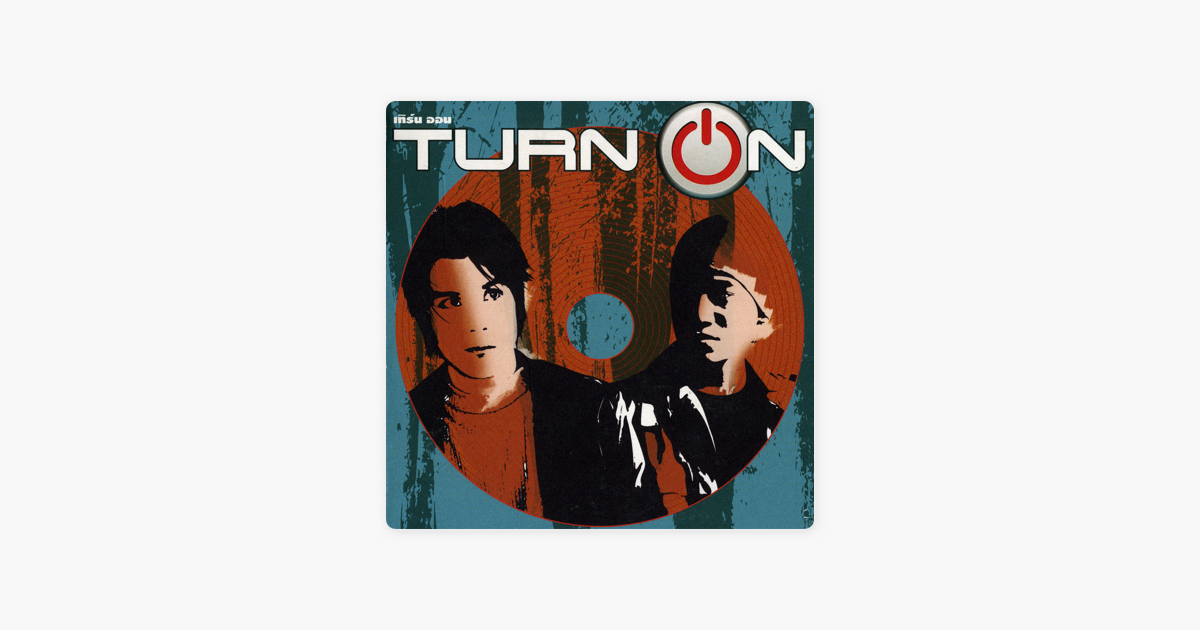 when was the iphone released turn on ep by turn on on apple 2367