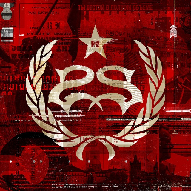 Stone Sour - Song #3