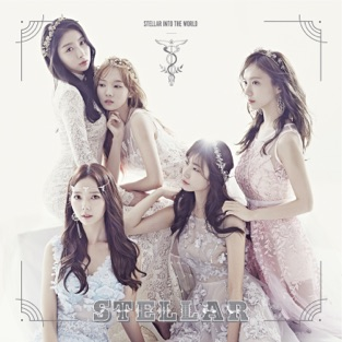 Stellar In To the World – EP – Stellar