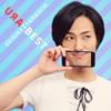 Ura Best - Keisuke Yamauchi