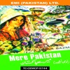 Mere Pakistan