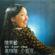 小蜜蜂 - Agnes Chan