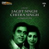 Concert Jagjit Singh Chitra Singh in Pakistan 1979 Vol 2