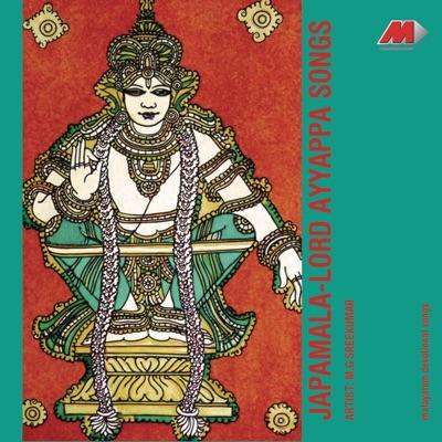 Japamala Lord Ayyappa Songs M G Sreekumar M G Sreekumar Mp3 Download Apinakapina Com
