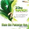 Main Bhi Pakistan Hoon
