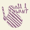 All I Want (Glok Remix) - Single ジャケット写真