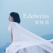 Edelweiss (Tv Anime