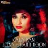 Kala Pani / Jeena Chahti Hoon