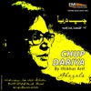 Chup Dariya Ghazals By Iftikhar Arif