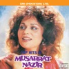 Supreme Collection Top Hits of Musarrat Nazir