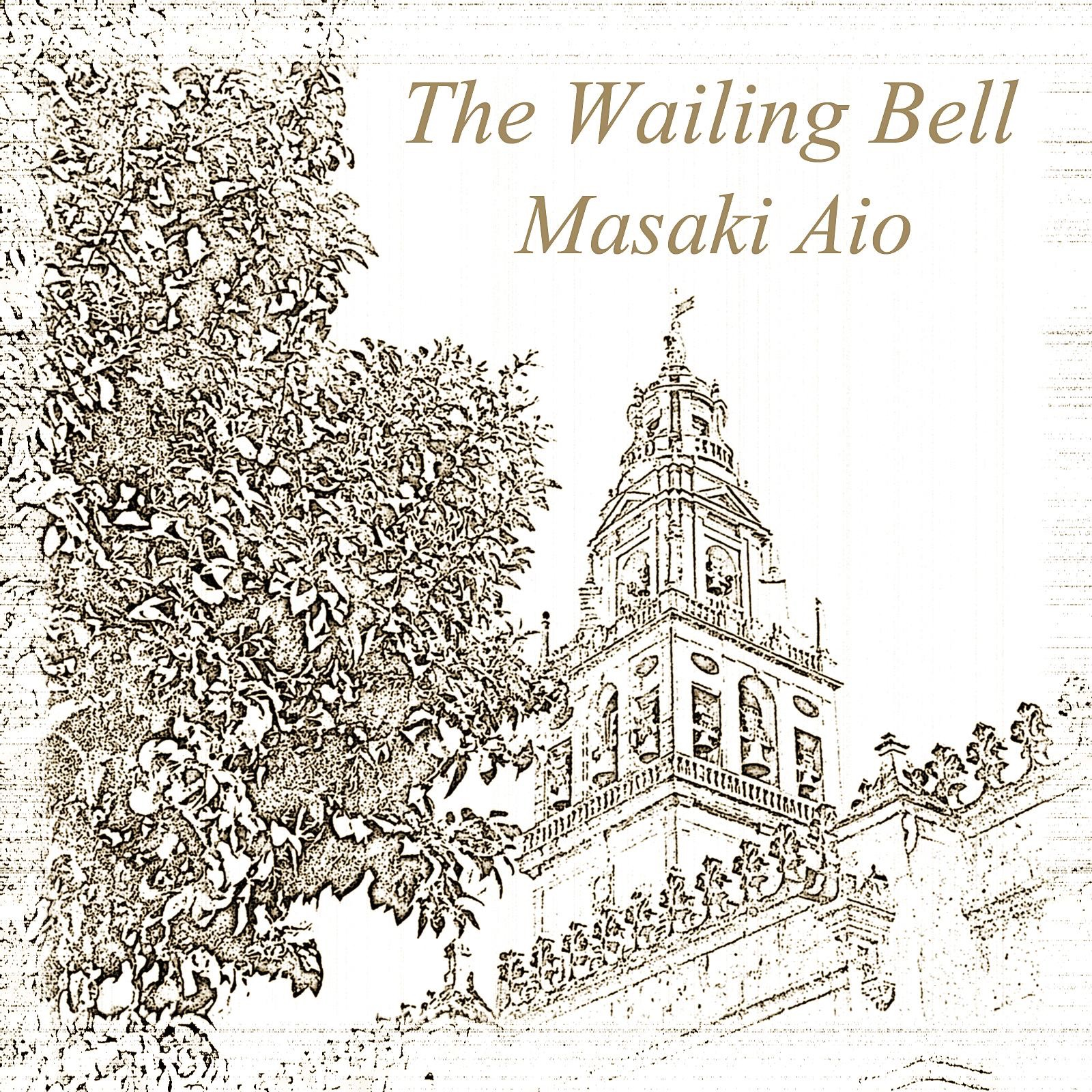 The Wailing Bell - Single