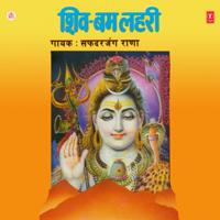 Shiv Bum Lahiri