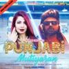 Punjabi Mutiyaran Reloaded feat Shehzad Deol Single