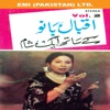 An Evening With Iqbal Bano Vol 2
