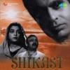 Shikast Original Motion Picture Soundtrack