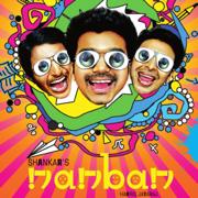 Nanban (Original Motion Picture Soundtrack) - Harris Jeyaraj - Harris Jeyaraj