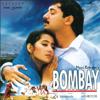 A. R. Rahman - Bombay (Original Motion Picture Soundtrack) artwork