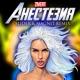Анестезия Slider Magnit Remix Single