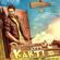 Attt Karti - Jassi Gill