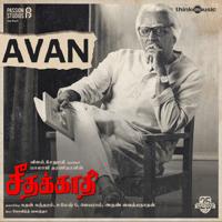 Avan (From