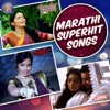 Marathi Superhit Songs