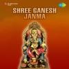 Shree Ganesh Janma Original Motion Picture Soundtrack EP