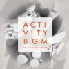アクティビティBGM (休日・おでかけ前に聴きたい洋楽40選 - 2) ジャケット写真