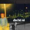 Daikini - Harmaan Aamun Hartaus artwork