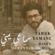 Samai Yamani (Vocal Version) [feat. Rasha Rizk] - Tarek Yamani