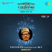 Chayanika, Vol. 2
